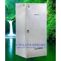 Quality Luxurious Cabinet Type RO Pure Water Machine (JS-1132) wholesale