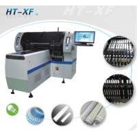 Quality the fastest machine in the world with global first patent reach 150000CPH wholesale
