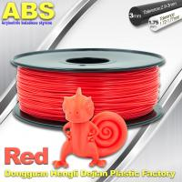 Quality Multi Color 1.75mm / 3mm ABS 3D Printer Filament Red With Good Elasticity wholesale