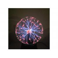 Quality Plasma Static Light Ball 4 Inch Party Amazing Plasma Dome Show From Any Angle wholesale