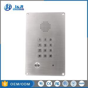 Quality IP65 Oxidation Resistant Vandal Proof Intercom Flush Mounted Analog Telephone wholesale