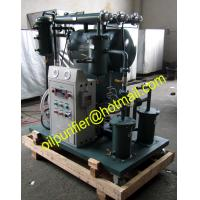 Quality Vacuum Transformer Oil Purifier, Insulation Oil Filtering Machine,Oil disposal system wholesale