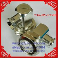 Buy cheap DIN 7/16 male connector right angle soldering type for 1/2superflexible cable all brass factory selling from wholesalers