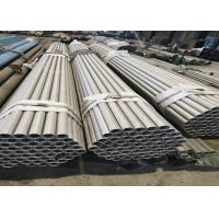 Quality Alloy 276 / 625 Hastelloy Pipe, Hastelloy Round Bar With High Pressure wholesale