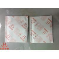 Quality Anti Humidity Moisture Absorbing Packets Desiccant No Leakage For Collecting Moisture wholesale