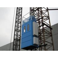 Quality Mini Mast Section Passenger / material Hoist for Building Site 750kg wholesale
