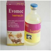 Quality ivermectin injection1%+Clorsulon 10% wholesale