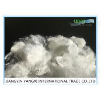 Quality High Tenacity White Polyester Fiber / Pet Staple Fiber For High Speed Spinning wholesale