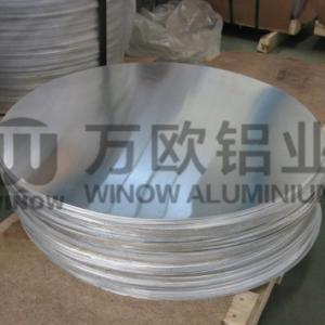 Cheap Mill Finish Surface Aluminum Disk Blanks 100 - 1400mm Diameter ISO9001 for sale