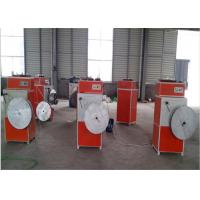 Quality PP / PET Strapping Band Machine , Carton Box Packing Strap Machine wholesale