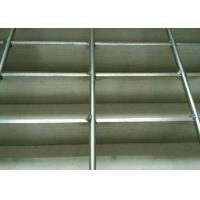 Quality Customized  Stainless Steel Grating Acid Resisting Anti - Corrosive Material wholesale