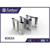 Quality Rustproof High Speed Gate Turnstile With Intelligent Two Working Modes wholesale