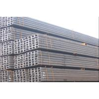 Quality Customized Steel U Channel With JIS G3101 SS400, ASTM A36, EN 10025 S275JR wholesale
