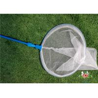 Quality Telescopic Professional Butterfly Catching Net , Stainless Steel Garden Insect Catching Net wholesale