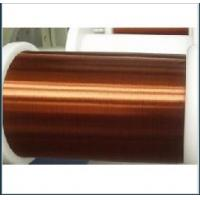 China Enamelled copper Clad Aluminum wire on sale