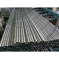 Cheap Magnesium Alloy Tube / Magnesium pipe extruded tube AZ31 / AZ61 Mg extrusion with Absorb Xrays for sale