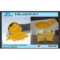 Quality CAS 59-30-3 Food Additives Ingredients BP 2015 Folic Acid Yellow Appearance wholesale