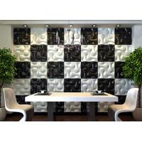 Cheap Hotel Hallways Decorative Interior / Exterior 3D Wall Panels for Entertainment for sale