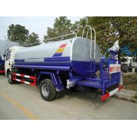 Quality 6000L - 7000L Water Tank Truck 7m3 Spraying Water Cart With Diesel Fuel Type wholesale