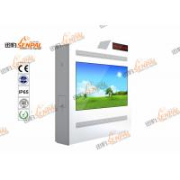 China 65 Inch Outdoor LCD Electronic Digital Signage Display Dual Side Screen High Resolution on sale