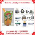 Quality fruit juice plastic pouch packing machine production line wholesale