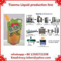 Buy cheap fruit juice plastic pouch packing machine production line from wholesalers