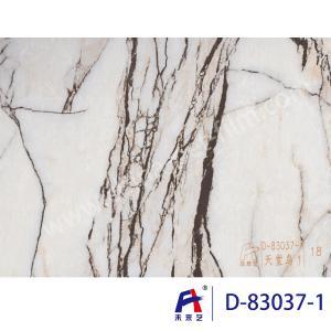Quality PVC  Coating  Film    PVC Decorative Film  0.12-0.14*126  D-83037-1 wholesale