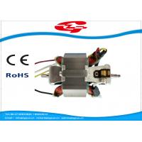 Quality High Performance Single Phase Universal Motor For Blender Extractor HC7630 wholesale