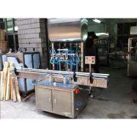 Quality GT4T-4G Automatic Ointment Filling Machine wholesale