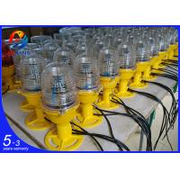 Quality AH-HP/E  Green LED helipad flood light beacon, China supplier Heliport Elevate Perimeter Lights wholesale