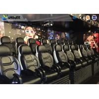 Quality Modern Design 5D Theater System 5D Cinema Seating With Fiber Glass Material wholesale