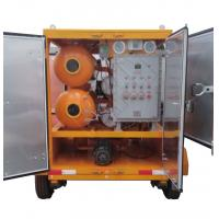 China Chongqing Onsite Fully Automatic High Vacuum Transformer Oil Purifier on sale