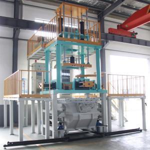 China Aluminum Alloy Wheel Casting Machine , Low Pressure Casting Machine 800 Kg Capacity on sale