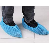 China Medical Consumable Disposable Shoes Cover , Blue PE CPE Plastic Shoe Cover on sale