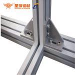 Quality anodized aluminum profile bracket for 6mm, 8mm, 10mm slot profile & workshop workbenc aluminum I bracket wholesale