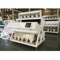 China Wolfberry Color Sorting Machine Ccd Grain Colour Sorter For Grain Factory on sale