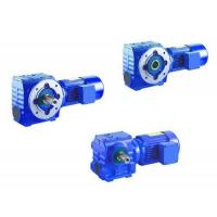 Quality Helical Worm Gear Motor wholesale