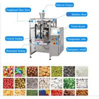 Quality Various Food Packaging Machines  Vertical Type of Fully Automatic Particle Packaging Machine wholesale