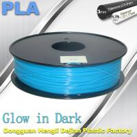 Quality Glow In The Dark Filament For 3D Printer PLA Filament 1.75mm / 3.0mm wholesale