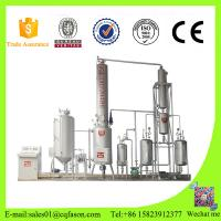 Quality Full automatic and catalyst free used engine oil distillation machine change waste to new diesel and base oil wholesale
