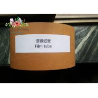 Quality PE Super Clear Packaging Film Stretch Wrap Extended Core Bundling wholesale