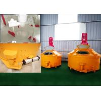 China Casting Coatings Refractory Castable Mixer Machine Durable PMC1000 Short Mixing Time on sale