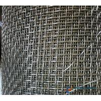 Quality Stainless Steel Plain Weave/Crimped Wire Mesh Used for Vibrating Screen wholesale