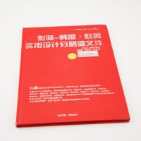 China Professional 64gsm – 300gsm Art Paper Hardcover Book Printing With 4C + 4C CMYK Pantone on sale