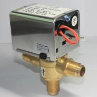 """Quality 7/8"""" BSP Flare Central Heating Motorised Valve Replacement Shutoff Structure wholesale"""