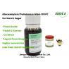 Buy cheap Food Grade Pullulanase Enzyme 800B U / ml , Glucoamylase120,000U/ml  HGA-101PC For Starch Sugar Liquid form from wholesalers