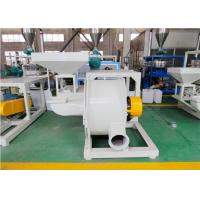 Quality PP Material Powder Crusher Machine , 3700rpm Plastic Recycling Shredder wholesale
