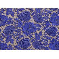 China Flower 100% Polyester Lace Overlay Fabric Material Purple / Black Lace Cloth on sale