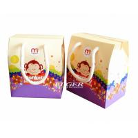Smart Custom Gift Packaging For Children , Portable Paper Candy Box With Handles