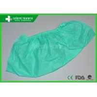 China Professional Plastic Disposable Shoe Cover PE or PP Used Outdoor on sale
